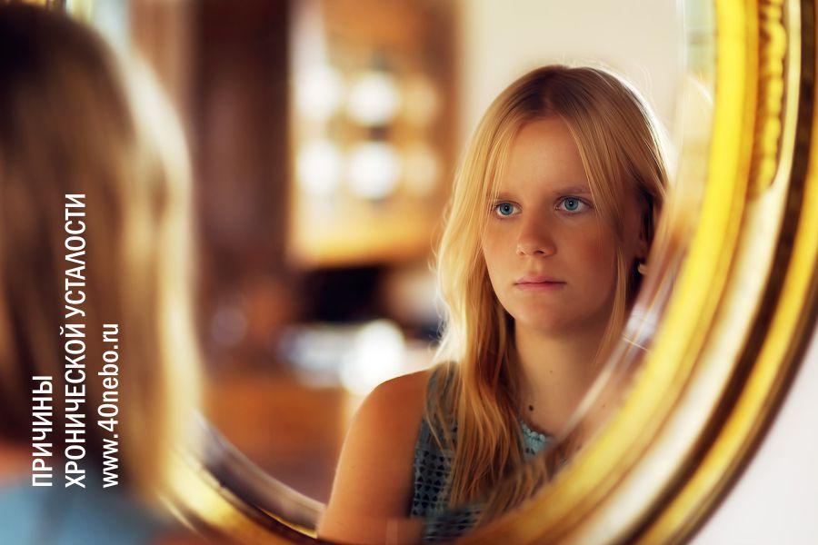 Хроническая усталость, стресс и депрессия
